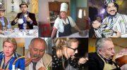 Любимые блюда звезд и известных людей