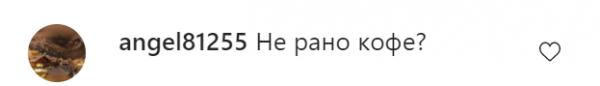 Поклонники возмущены, чем Пугачева и Галкин кормят детей: «Неужели денег на нормальную еду не хватает?»