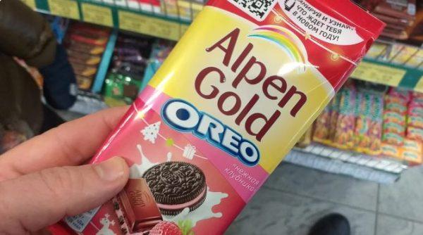 Шоколад Альпен Голд