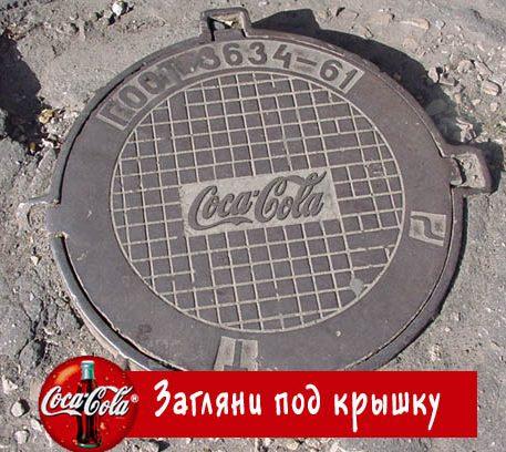Вот где её берут. Фото korova.ru