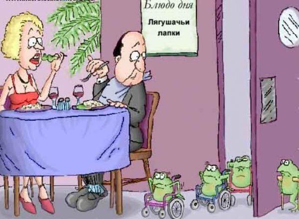 День французской кухни. Фото