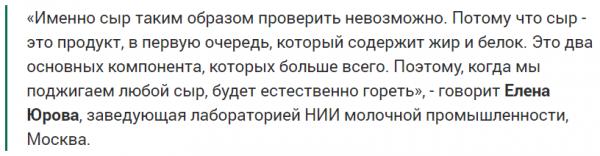 Источник ctv7.ru