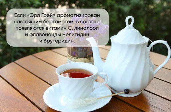 Фото tea.ru