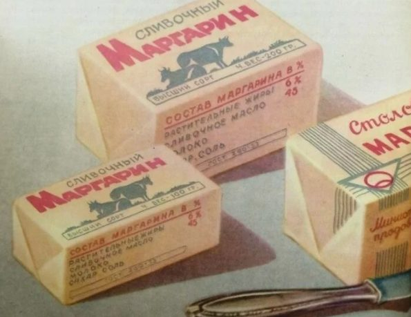 Пост ностальгии по советским продуктам - 30+ фото из прошлого