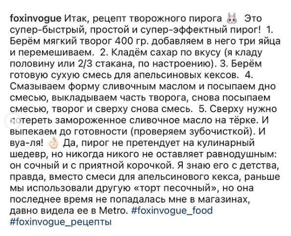 Теперь все ясно, почему он выбрал ее: чем молодая жена Брухунова кормит Петросяна