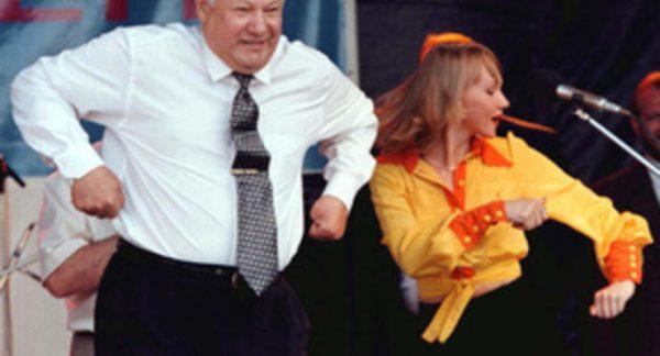 Танцующий Ельцин. Фото bigmir.net