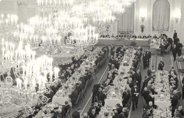 Празднование Семидесятилетие Леонида Ильича Брежнева. Фото ТАСС