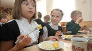 Что такое индекс съедаемости и почему дети плохо едят в школьных столовах